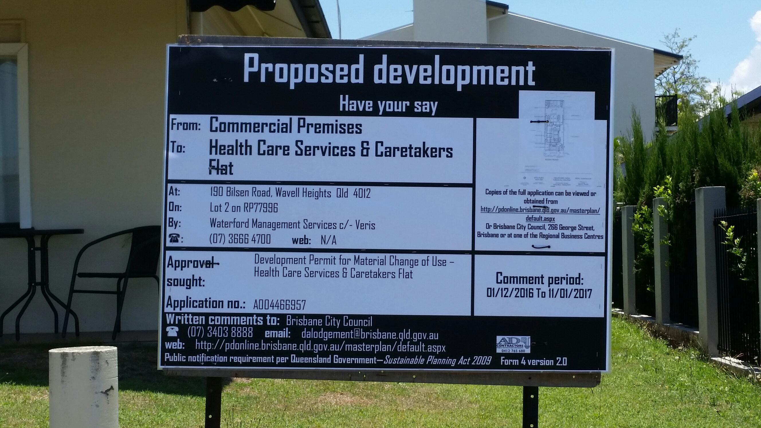 development signs brisbane